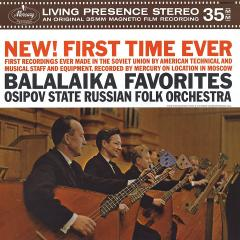 Balalaika Favourites - Vinyl