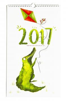 Calendar 2017 Calendaresti