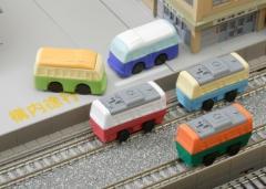 Jucarii - Mijloace de transport - mai multe modele