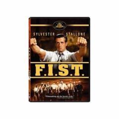 F.I.S.T / FIST