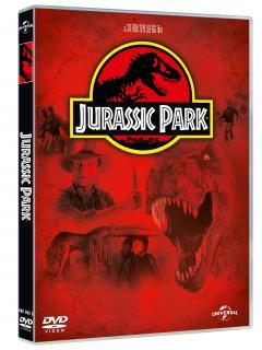 Jurassic Park / Jurassic Park