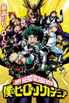 Poster - My Hero Academia, Season 1