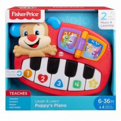 Jucarie -  Puppy's Piano