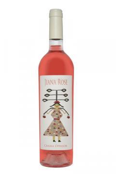 Vin rose - Jiana Premium, 2018, sec