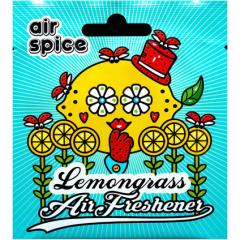 Odorizant - Lemongrass