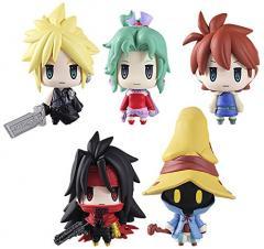 Set Figurine - Abysse Final Fantasy