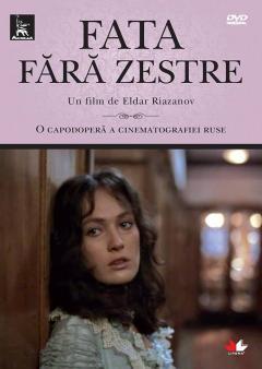 Fata fara zestre / Zhestokiy romans