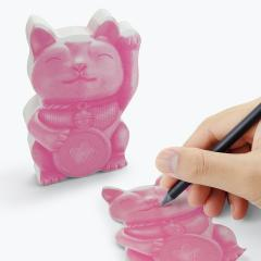 Sticky Notes - Mustard Lucky Cat