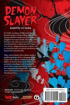 Demon Slayer  - Volume 4