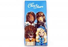Ciocolata amaruie - Choc Stars - Waterloo