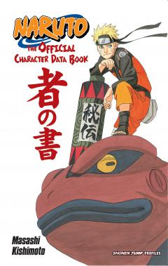 Naruto - The Official Character Data Book