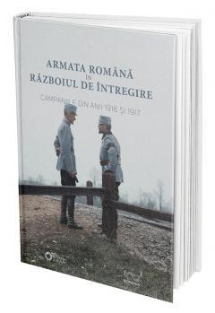 Armata romana in Razboiul de Intregire