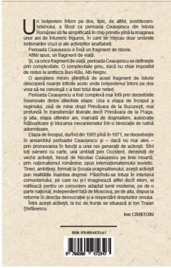 Intalniri cu Nicolae Ceausescu