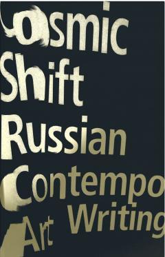 Cosmic Shift