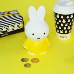Pusculita - Miffy