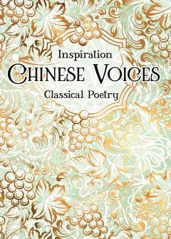 Chinese Voices