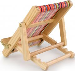 Medium Bookchair Deluxe - Stripes