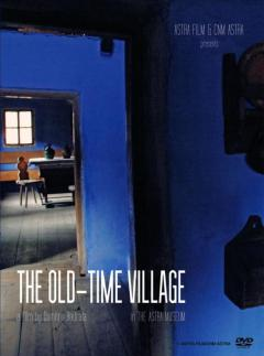 Satul de demult / The Old-time Village