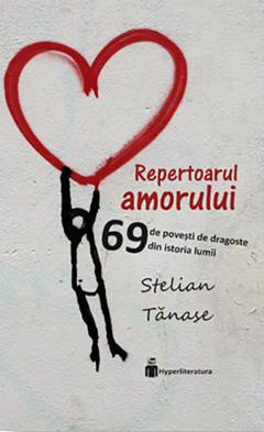 Repertoarul Amorului