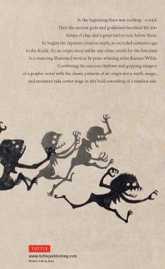 Kojiki: The Birth of Japan