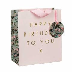 Punga pentru cadou medie - Happy Birthday to you