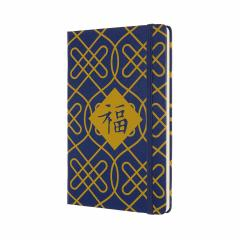 Carnet - Moleskine Chinese New Year Ruled Notebook - Large, Hard Cover, Knots