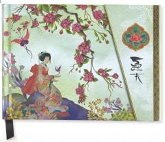 Agenda - Madame Butterfly 1