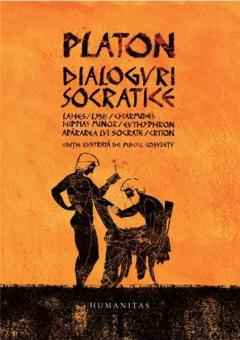 Dialoguri socratice - editia 2016
