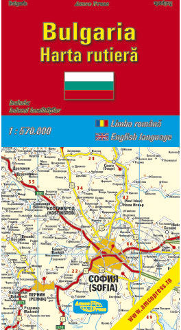Harta Rutiera Bulgaria