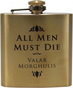 Plosca - All Men Must Die