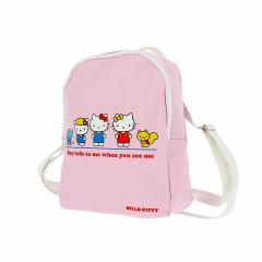 Ghiozdan - Hello Kitty Essential