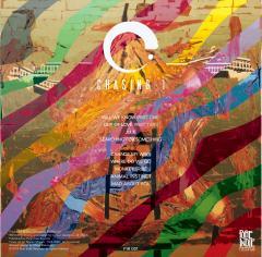 Chasing I - Vinyl