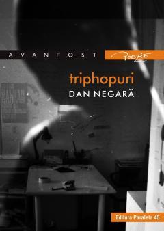 Triphopuri