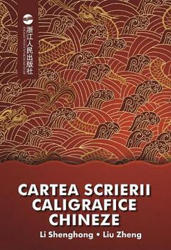 Cartea scrierii caligrafice chineze