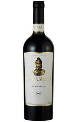 Vin rosu - Chateau Vartely, Taraboste, sec, 2015