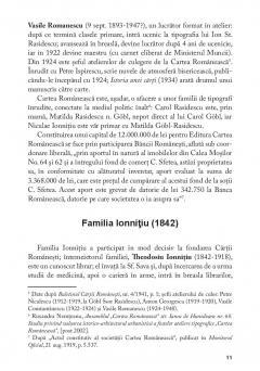 Cartea Romaneasca 100. Un simbol al culturii romanesti