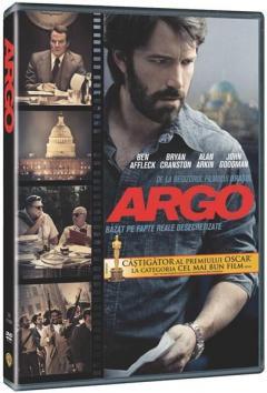 Argo / Argo