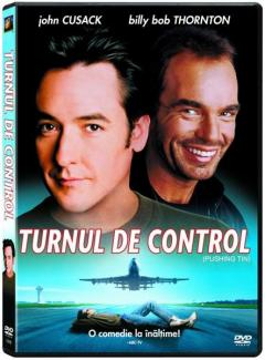 Turnul de control / Pushing Tin