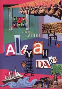 Aliyah Dada / Aliyah Dada
