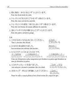 Limba japoneza