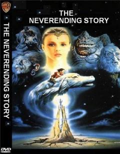 Poveste fara de sfarsit / The Neverending Story