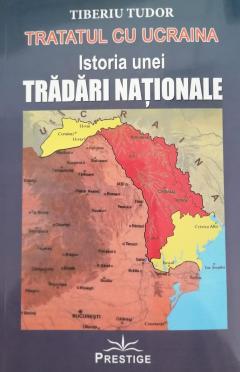 Tratatul cu Ucraina