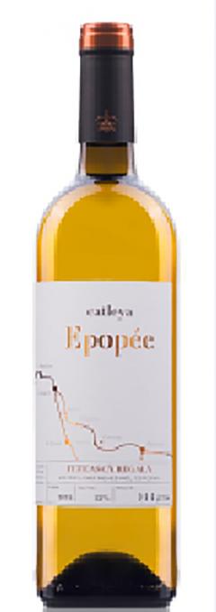 Vin alb - Catleya, Epopee, Feteasca regala, sec, 2018
