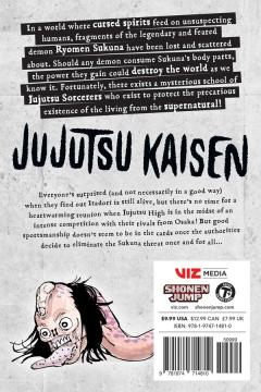 Jujutsu Kaisen - Volume 5