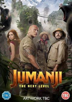 Jumanji: Nivelul urmator / Jumanji: The Next Level