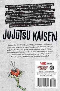 Jujutsu Kaisen - Volume 6