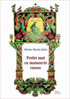 Profet mut cu manuscris rusesc