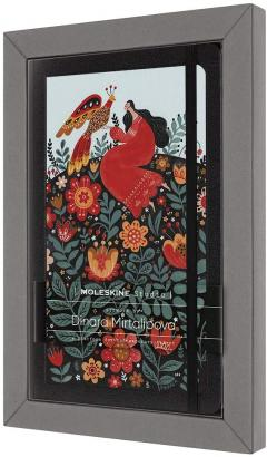 Carnet in rama - Large, Hard Cover, Plain - Artist Dinara Mirtalipova
