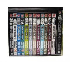 Death Note Complete Box Set Vols. 1-13