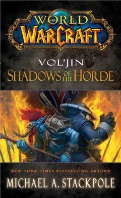 Vol'jin: Shadows of the Horde - Mists of Pandaria Vol. 2